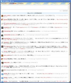twitteruserstyle02.jpg
